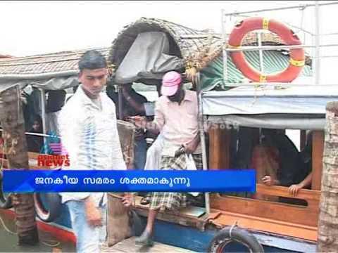 Azhikode Munambam jankar went out of service : Chuttuvattom News