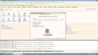 Обработка для загрузки данных в 1С Бухгалтерия для Украины из StoreHouse 4