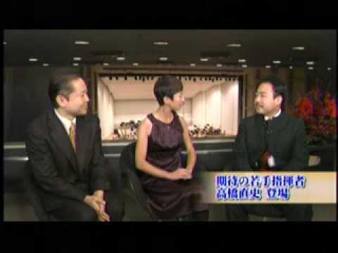 Takahashi Naoshi Interview