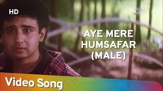 Aye Mere Humsafar Male Manchala 1999 Vivek Mushran Gauri Khopkar Bollywood Sad Song