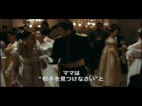 ブライト・スター~いちばん美しい恋の詩(うた)~予告編