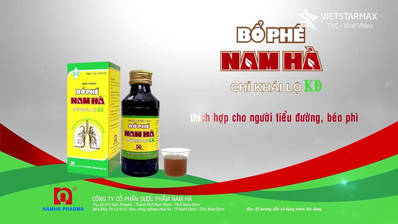 Phim quảng cáo TVC Thuốc ho Nam Hà   Thằng Bờm Giọng miền Bắc