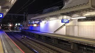 京急本線 青物横丁駅