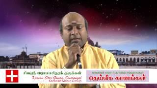 Ucchi Pillaiyaar kovil Konda Idam உச்சி பிள்ளையார் கோவில் கொண்ட இடம் ()