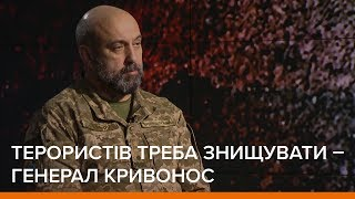 С террористами не надо вести переговоры, террористов надо уничтожать – Кривонос | Донбасc Реалии