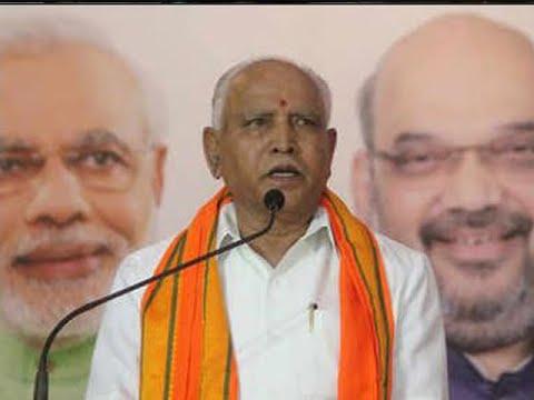 BS Yeddyurappa  says, he is 101% sure they will win 22 seats in Karnataka