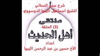 Wazou Zarma Ismaila Akibou sunan elnassae3