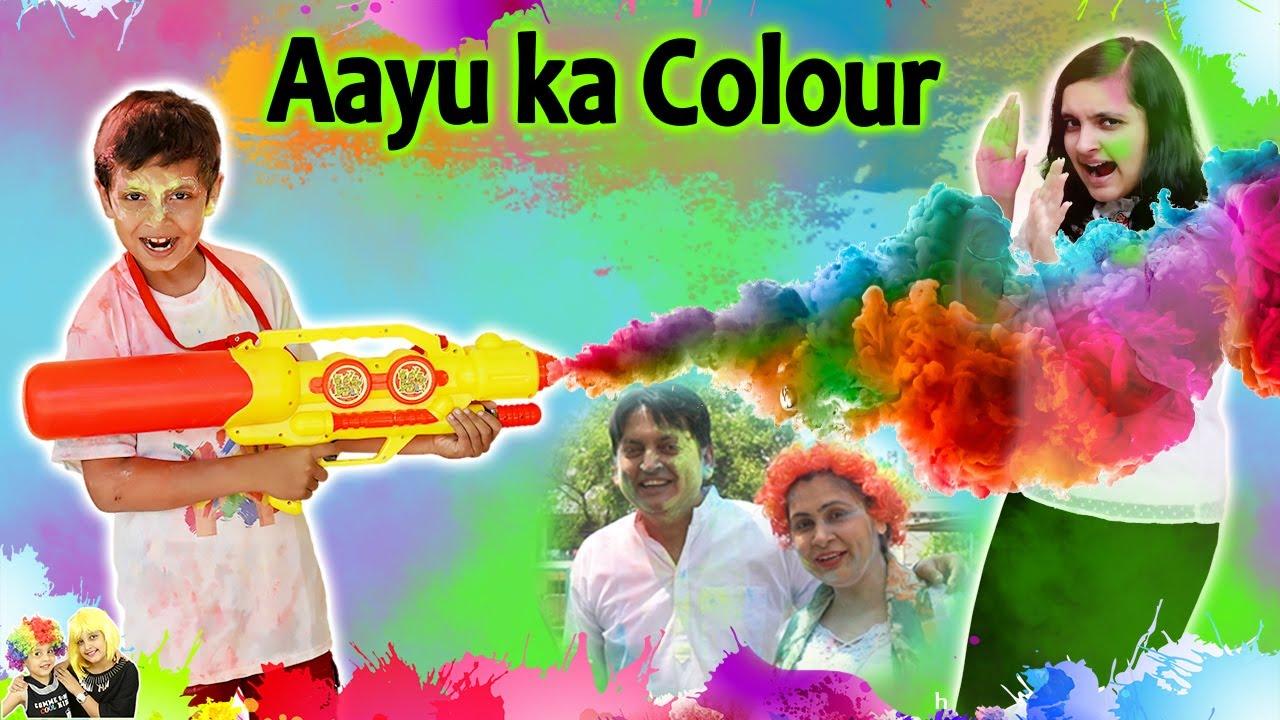AAYU KA COLOUR | Holi Special 2021 | Family comedy story | Aayu and Pihu Show