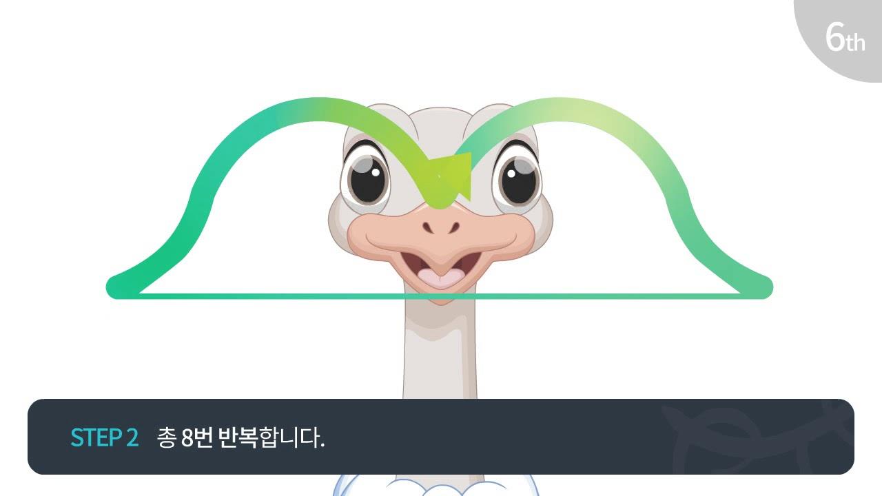 시력 회복 운동_합본