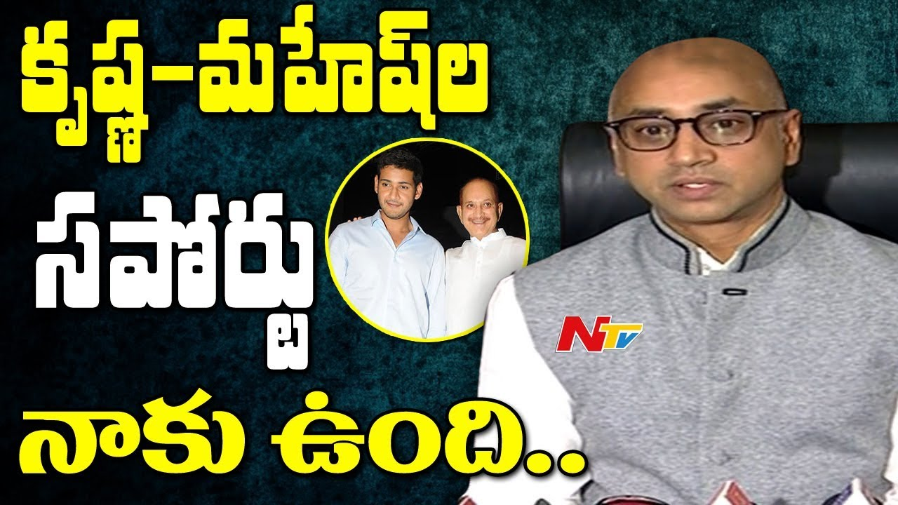 ap-news-telangana-news-galla-jayadev-tdp-mp