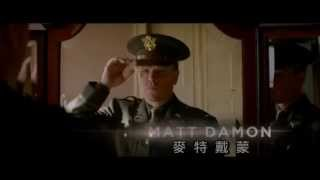 大尋寶家 第二支預告 中文版 The Monuments Men Trailer #2