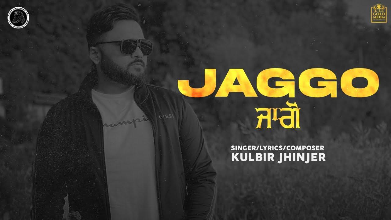 Download Jaggo (Full Audio) Kulbir Jhinjer | Manna Music | Latest Punjabi Songs 2020