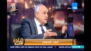 hمساء_القاهرةh.. المهندس محمد بركة : المستثمر عاوز يحس إن مفيش سعرين للعملة وفي امان في الشارع