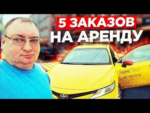 Регистрация YouDrive. Про ТК956. Про забастовку/StasOnOff