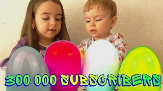 Giant Surprise Egg for 300 000 Subscribers on Miss Lana