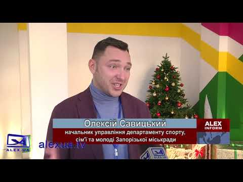 Телеканал ALEX UA - Новости: В Запоріжжі відкрився молодіжний форум