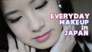 Everyday Makeup in Japan 毎日のメイク