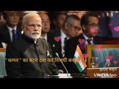 Saugandh mujhe is mitti ki Desh nahi Mitne dunga  - Akash Tripathi Bjp