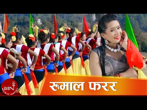 New Lokdohari Song 2016/2072 ||
