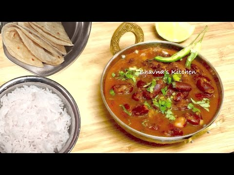 pressure-cooked-rajma-masala-curry-video-recipe---kidney-bean-curry|-bhavna's-kitchen