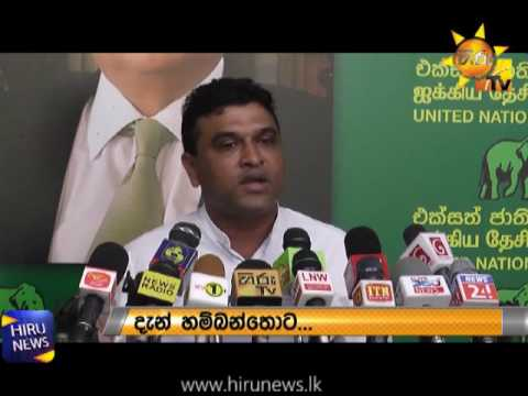 State property damaged during petroleum workers' strike - Deputy Minister Ashok Abeysinghe