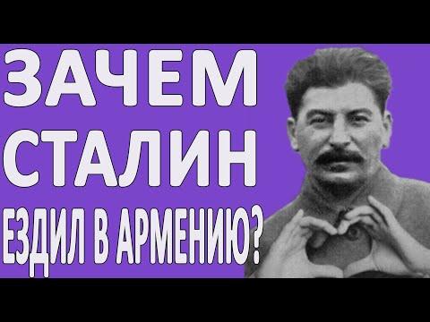 Как армянский маг Гурджиев помог Сталину?