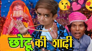 chotu dada new comedy