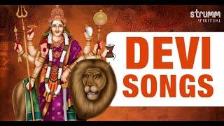 Devi Songs Jukebox | Ya Devi Sarvabhuteshu I Aigiri Nandini I Bhagyada Lakshmi Baramma I Kanakadhara