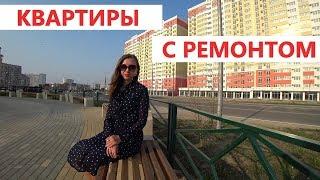 #Анапа ПОДРОБНЕЙШИЙ ОБЗОР - ЖК ЮЖНЫЙ КВАРТАЛ