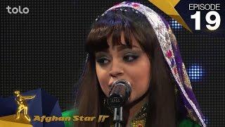 اعلان نتایج 7 بهترین - فصل دوازدهم ستاره افغان - قسمت 19