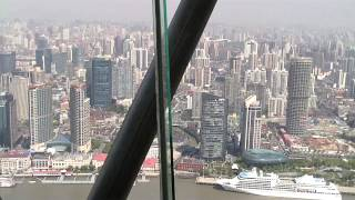 Oriental Pearl Tv Tower Observation Deck 263 Meters