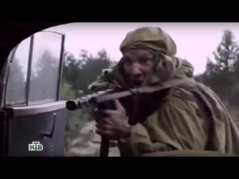 Белая ночь серия 2015, Русские боевики