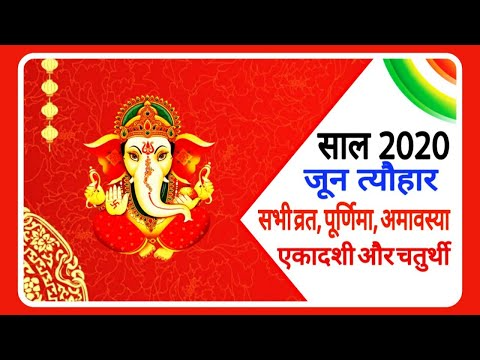Aaj Ka Panchang 22 November 2018 | आज का पंचांग कार्तिक शुक्ल पक्ष चतुर्दशी गुरुवार from YouTube · Duration:  1 minutes 9 seconds