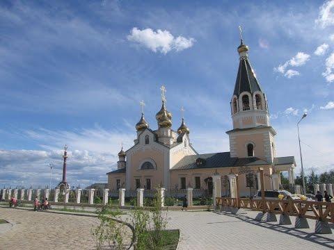 Yakutsk Travel