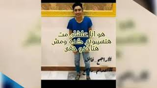 صور محمود البنا وهو مقتل وفي المستشفي  وصور شبيها محمد راجح