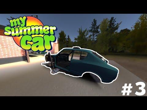 | MY SUMMER CAR | БАБУЛЯ ОХРИНЕЛА!! | #3 |
