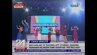 Mas malaki at bagong APT Studios, bagong tahanan ng Eat Bulaga