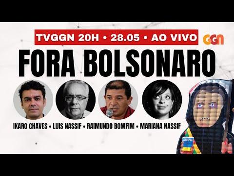 TVGGN 20H: BRASILEIROS NAS RUAS CONTRA BOLSONARO / PRIVATIZAÇÃO DA ELETROBRAS (28.05.21)