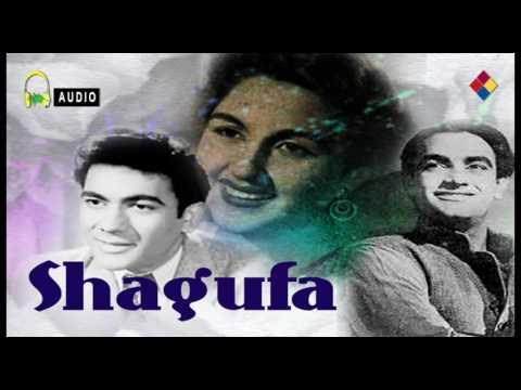 Yeh Hawa Yeh Sama | Shagufa 1953 | Lata Mangeshkar