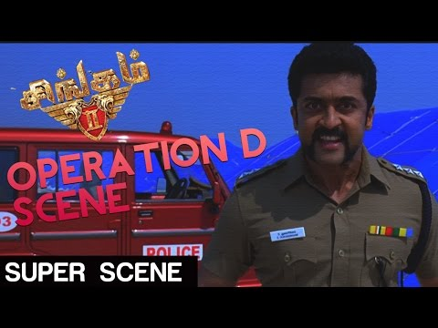 Singam 2 - Operation D | Suriya, Anushka, Hansika | Hari Mp3