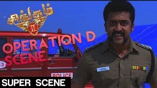 Singam 2 - Operation D | Suriya, Anushka, Hansika | Hari
