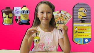 Видео для детей I ГАДКИЙ Я 3 Карточки и Сюрпризы I Миньоны Распаковка I Despicable me 3 cards