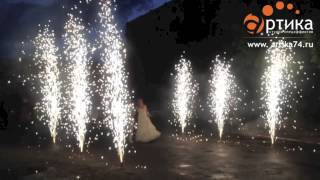 Дорожка из фонтанов на свадьбу