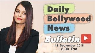 Latest Hindi Entertainment News From Bollywood | Aishwarya Rai | 18 September 2018 | 8:00 PM