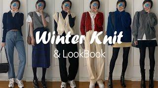 7가지 포근한 겨울 니트하울 ☃️ Winter Knit…
