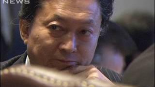 東アジア共同体訴える 鳩山総理がASEAN首脳会議で(09/10/24)