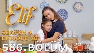 Video Elif 586. Bölüm | Season 4 Episode 26 download MP3, 3GP, MP4, WEBM, AVI, FLV Maret 2018