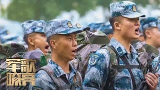 《铁的部队铁的兵》20200725 | 国防微视频-军歌嘹亮 - YouTube