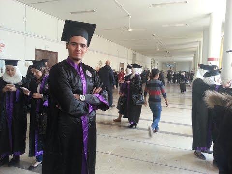 Saria Mas / Damascus University