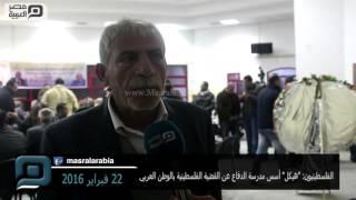 مصر العربية | الفلسطينيون: هيكل أسس مدرسة الدفاع عن القضية الفلسطينية بالوطن العربي